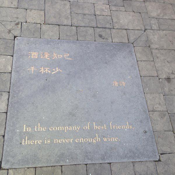 Jack Kerouac Alley