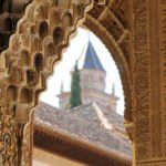 Complesso Alhambra Spagna